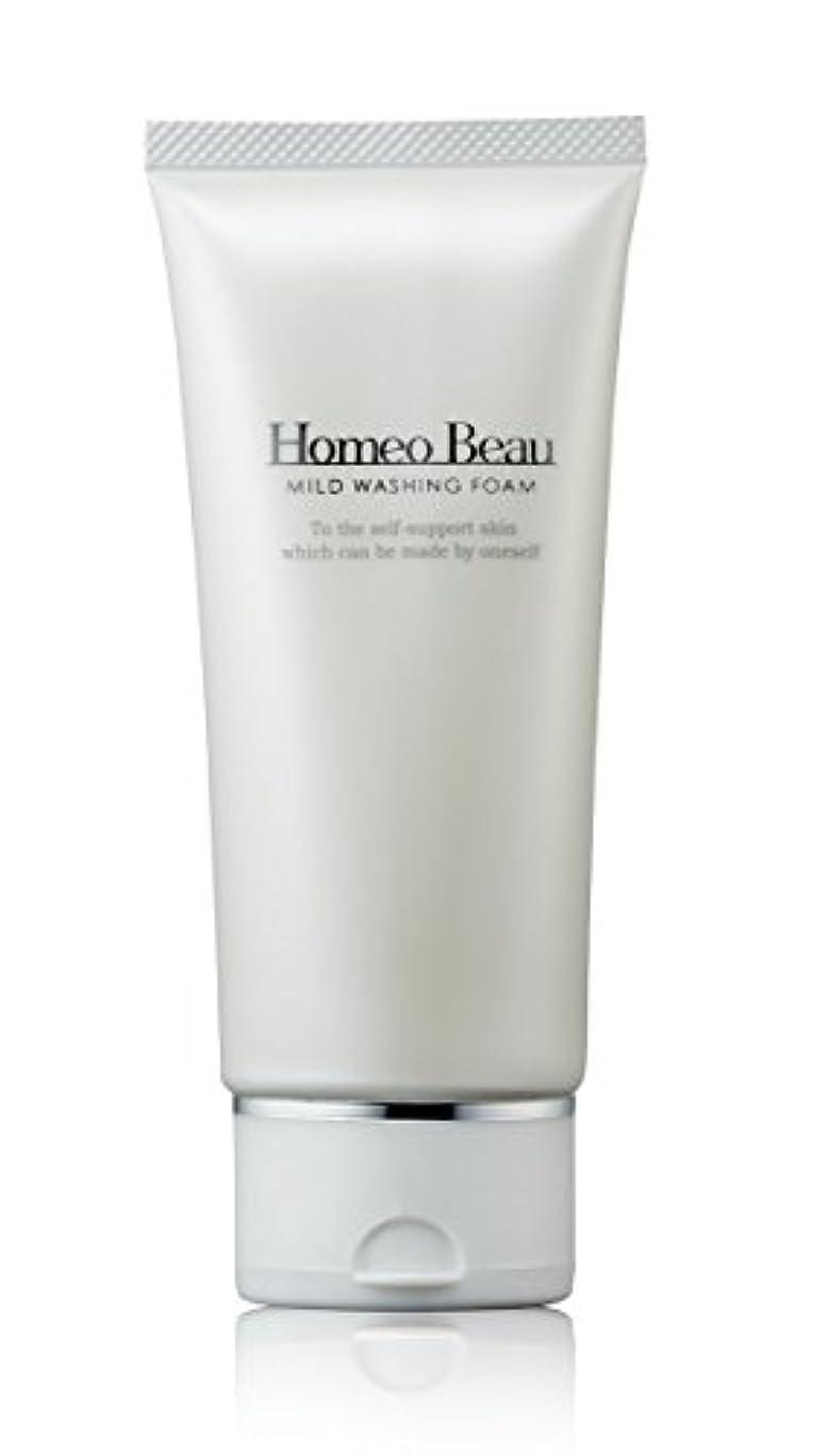 自体クライストチャーチ包帯ホメオバウ(Homeo Beau) マイルドウォッシングフォーム 100g
