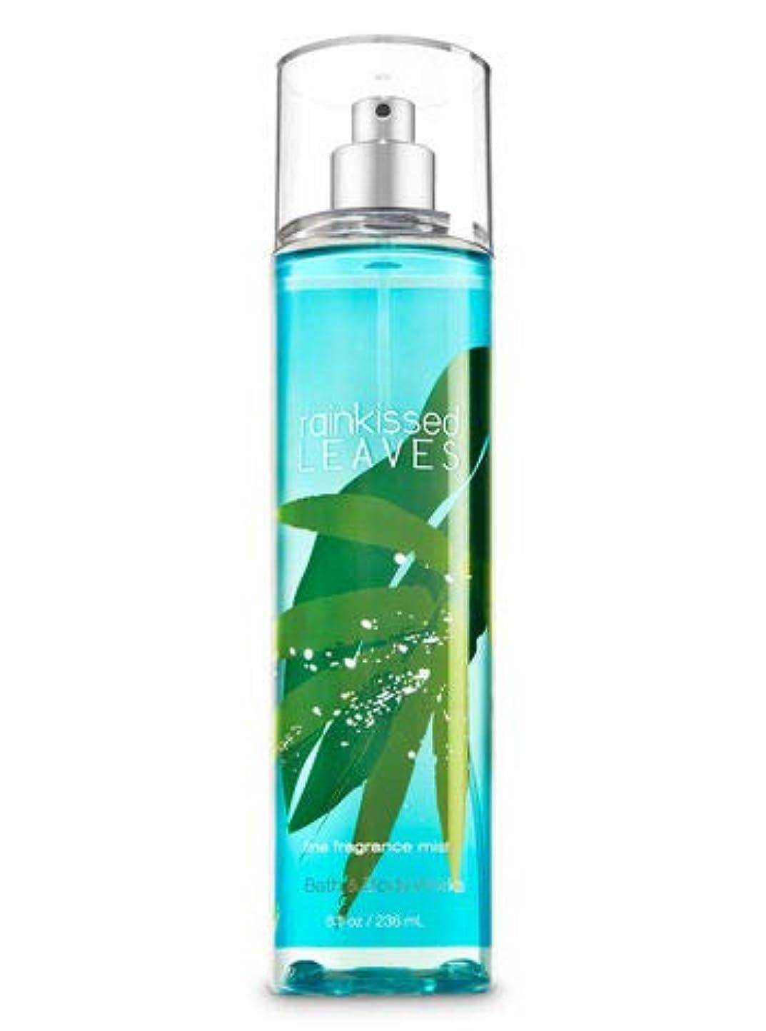 和動詞サンダー【Bath&Body Works/バス&ボディワークス】 ファインフレグランスミスト レインキスリーブス Fine Fragrance Mist Rainkissed Leaves 8oz (236ml) [並行輸入品]