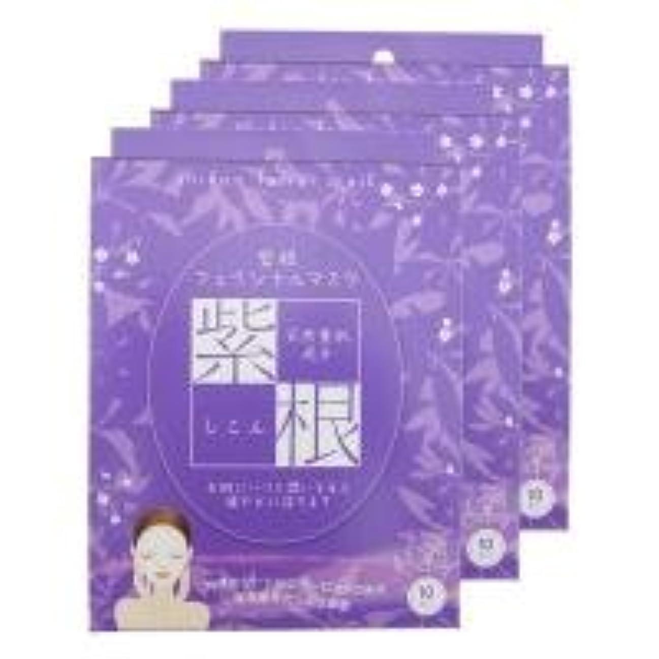 マートおなかがすいた移動する紫根フェイシャルマスク(10枚入り)×3セット