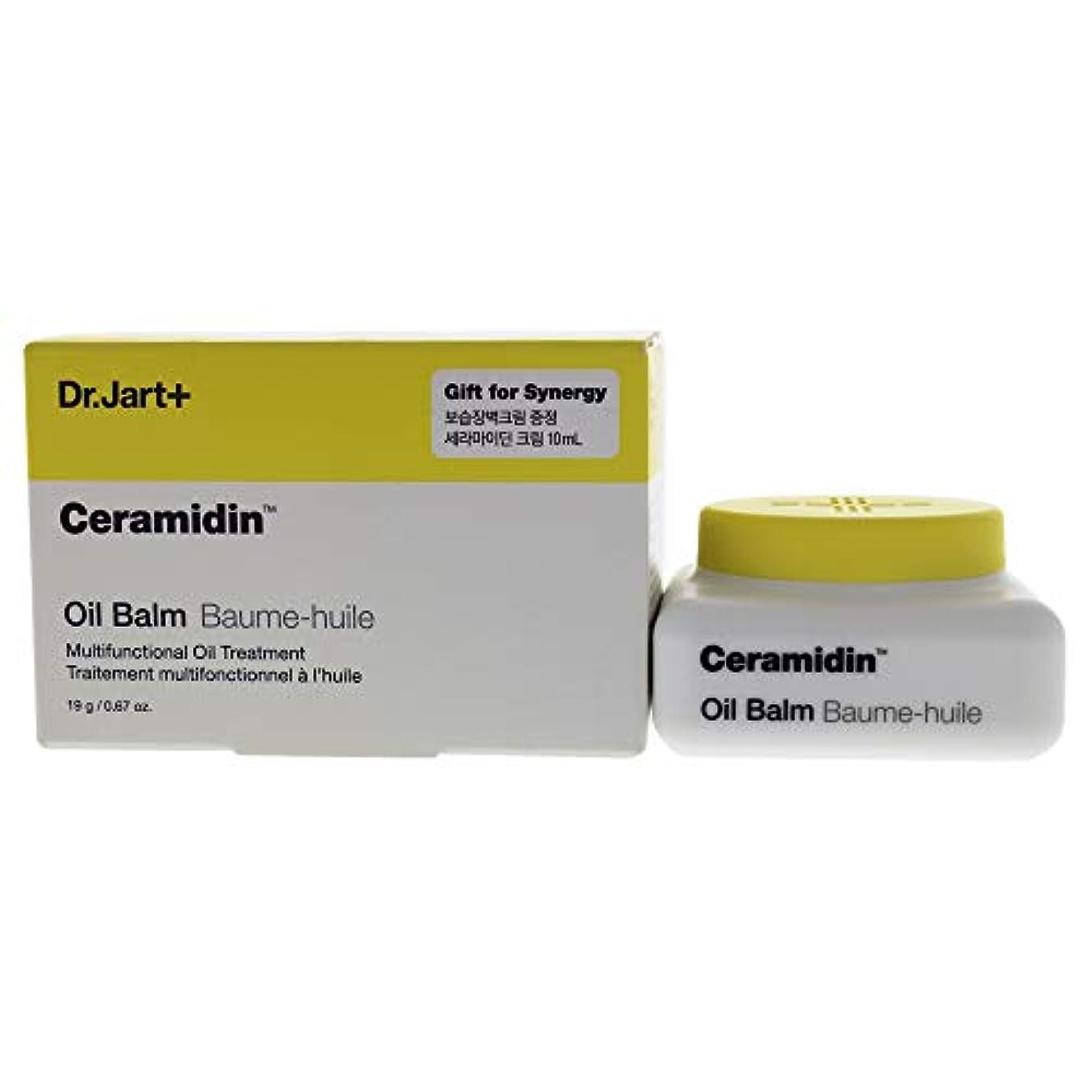 怒り不安定めまいCeramidin Oil Balm Treatment