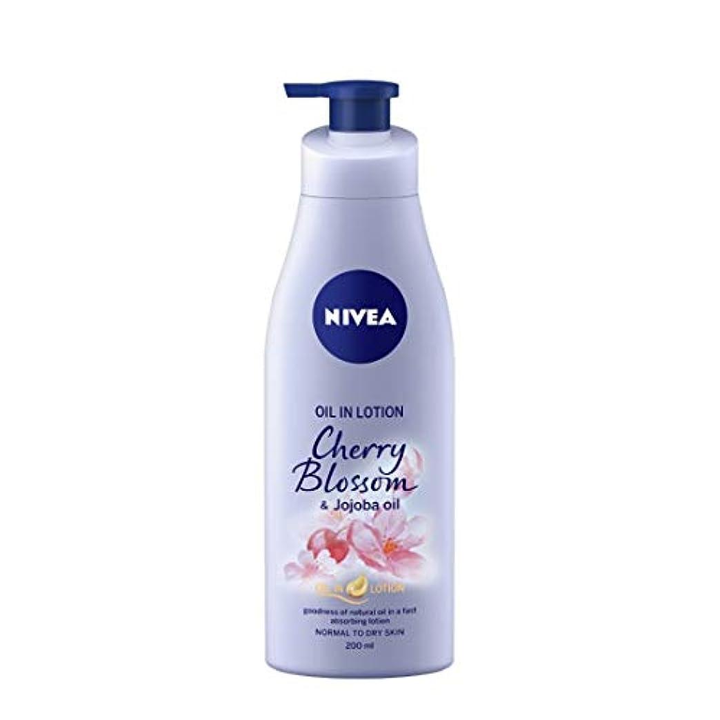 市の花あごバングNIVEA Oil in Lotion, Cherry Blossom and Jojoba oil, 200ml