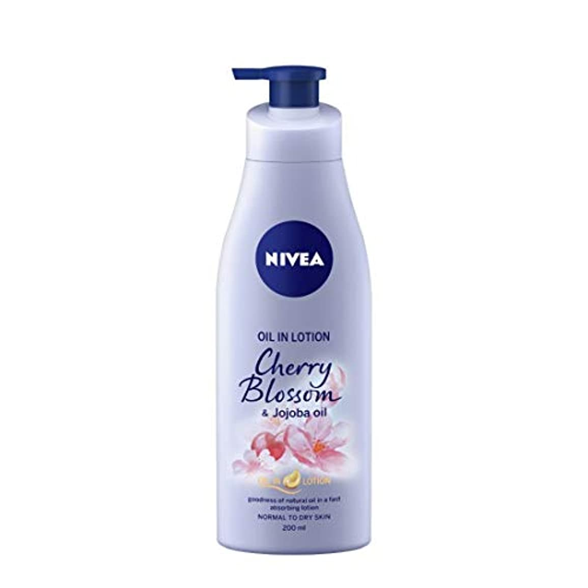 勤勉瞑想的ヒステリックNIVEA Oil in Lotion, Cherry Blossom and Jojoba oil, 200ml