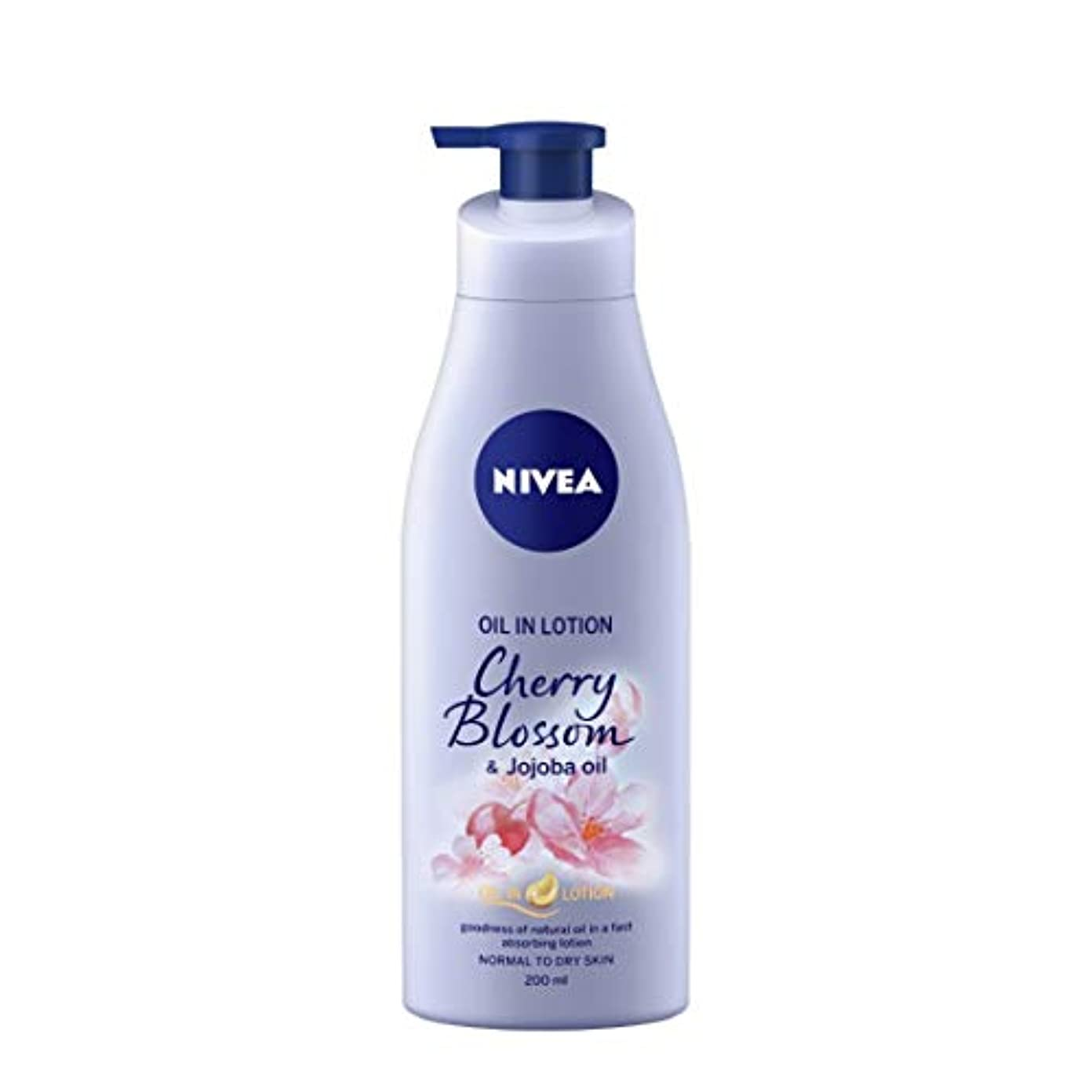 ピアースお別れ盆地NIVEA Oil in Lotion, Cherry Blossom and Jojoba oil, 200ml
