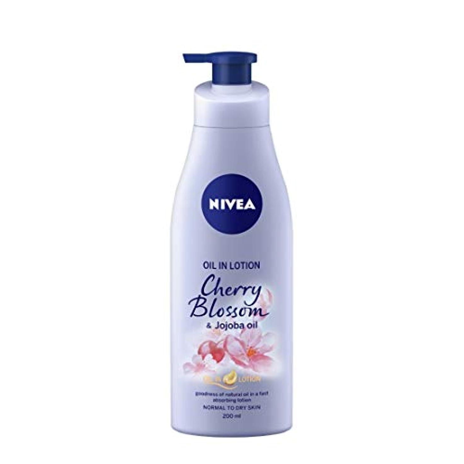 行方不明印象的な見えるNIVEA Oil in Lotion, Cherry Blossom and Jojoba oil, 200ml