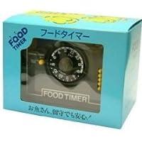 ニッソー 観賞魚用自動給餌器 フードタイマー グレー