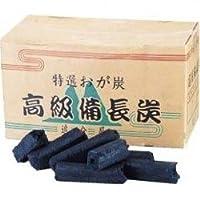 高級オガ炭(成型炭) 10kg 【品番】QMK11