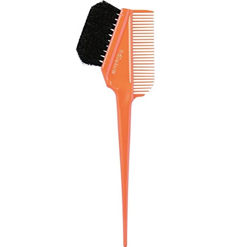 エコーサイドボードポンドヘアダイブラシ K-60 オレンジ