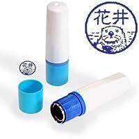 【動物認印】ラッコ ミトメ1 ホルダー:ブルー/カラーインク: 青