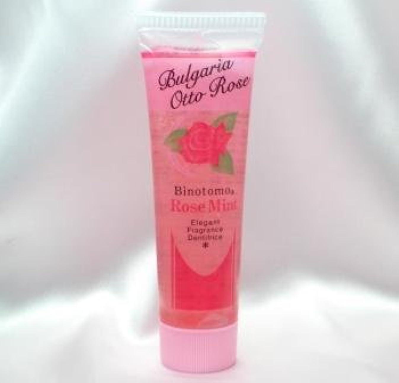 【不動化学】香りのはみがきローズミント60g お得用3本セット