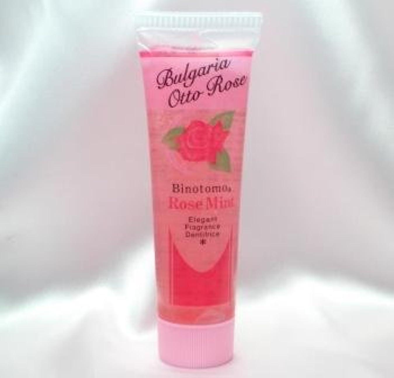 バラ色雑多なプランテーション【不動化学】香りのはみがきローズミント60g お得用3本セット