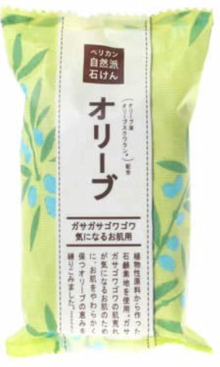 消費水曜日刈り取るペリカン自然派石鹸 オリーブ