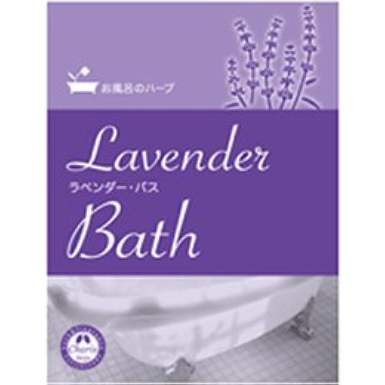 はさみ赤面夫カリス成城 お風呂のハーブ ラベンダー