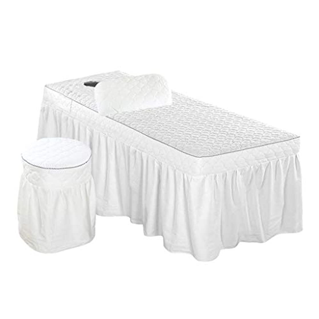 計り知れない落ち着かないエキゾチックエステベッドカバー 美容ベッドカバー 有孔 スツールカバー ピローケース付き - ホワイト
