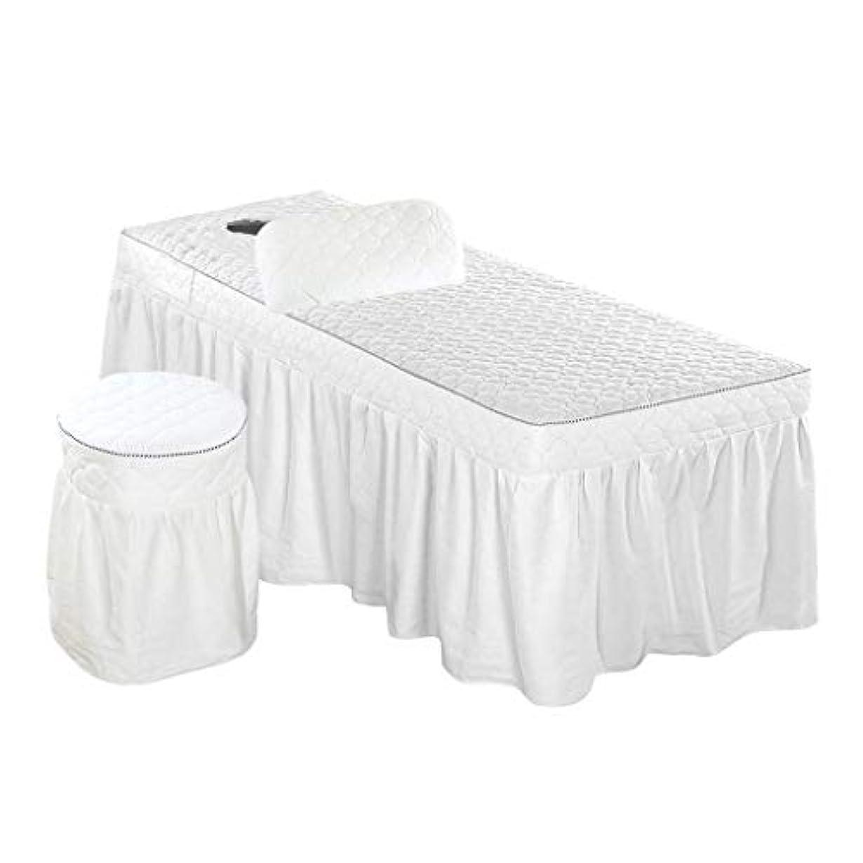 番目ブリーフケース委任するエステベッドカバー 美容ベッドカバー 有孔 スツールカバー ピローケース付き - ホワイト