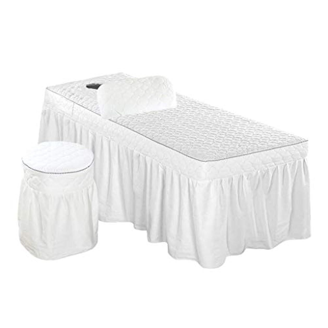 マイクロ正気備品エステベッドカバー 美容ベッドカバー 有孔 スツールカバー ピローケース付き - ホワイト