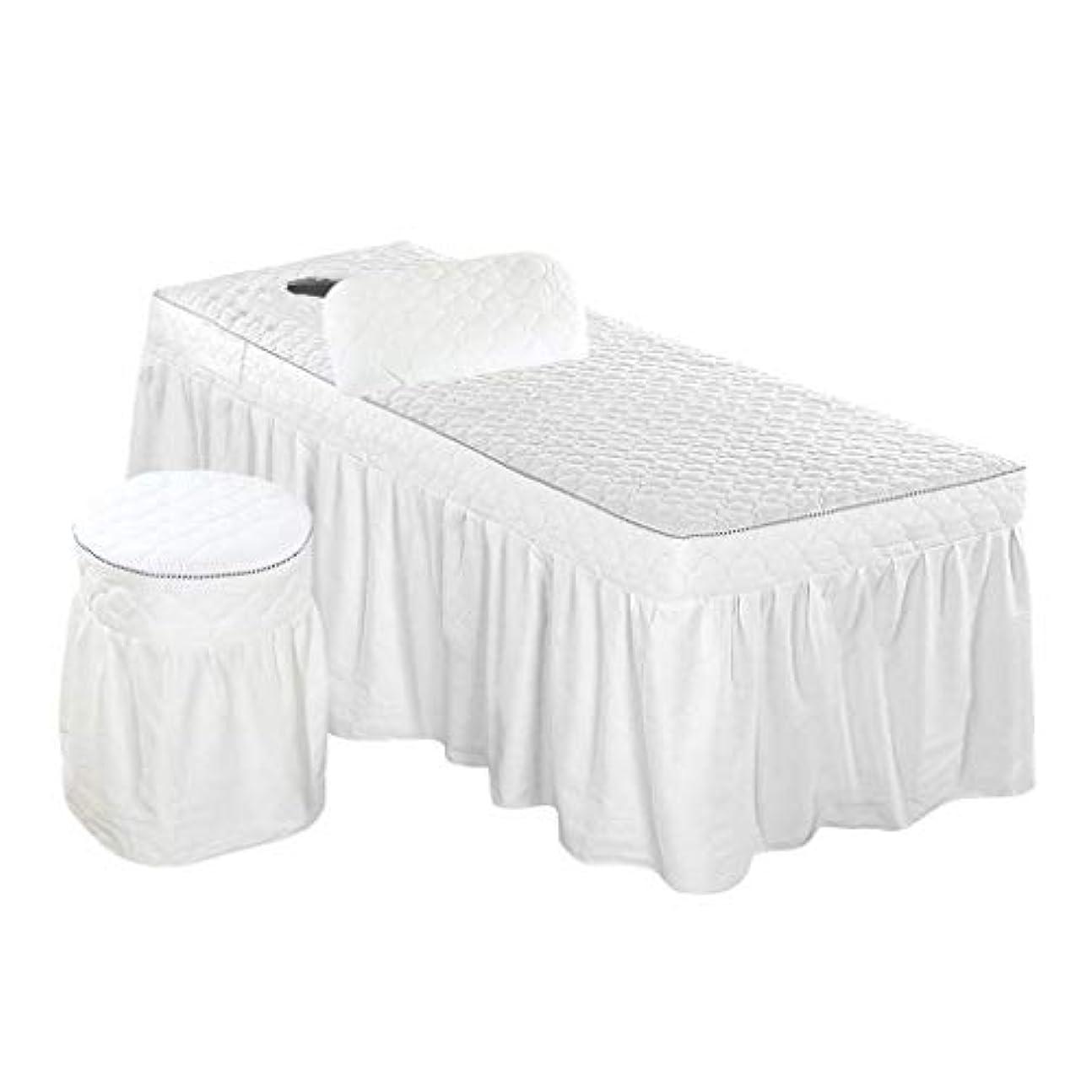 よりコスト甥エステベッドカバー 美容ベッドカバー 有孔 スツールカバー ピローケース付き - ホワイト