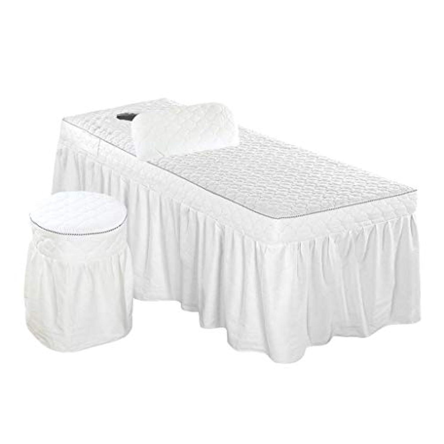 セッティング打ち負かす権利を与えるエステベッドカバー 美容ベッドカバー 有孔 スツールカバー ピローケース付き - ホワイト