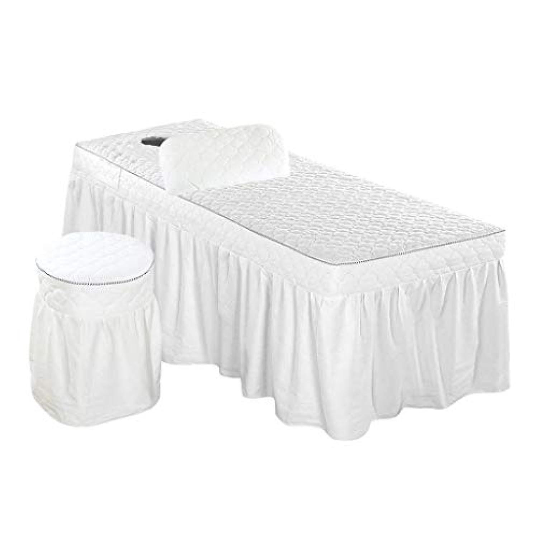 誘う元の移民エステベッドカバー 美容ベッドカバー 有孔 スツールカバー ピローケース付き - ホワイト