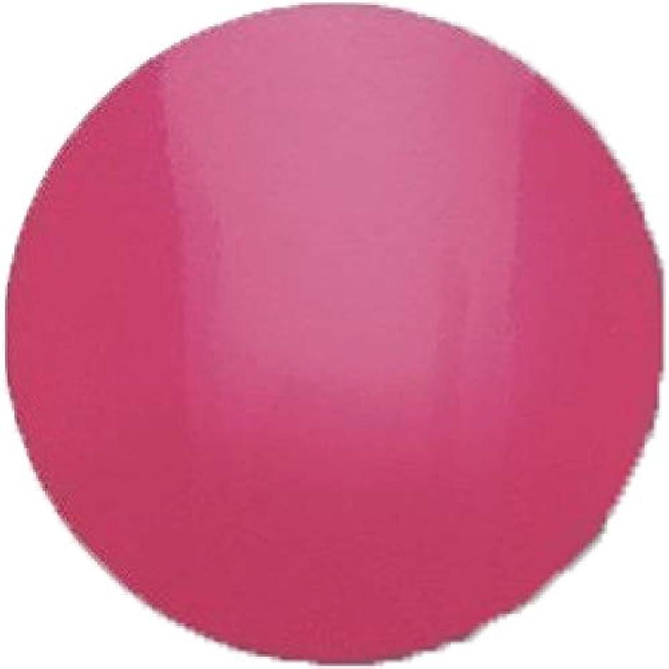 説得即席ベルEntity One Color Couture Gel Polish - Pretty Precious Peonies - 0.5oz / 15ml