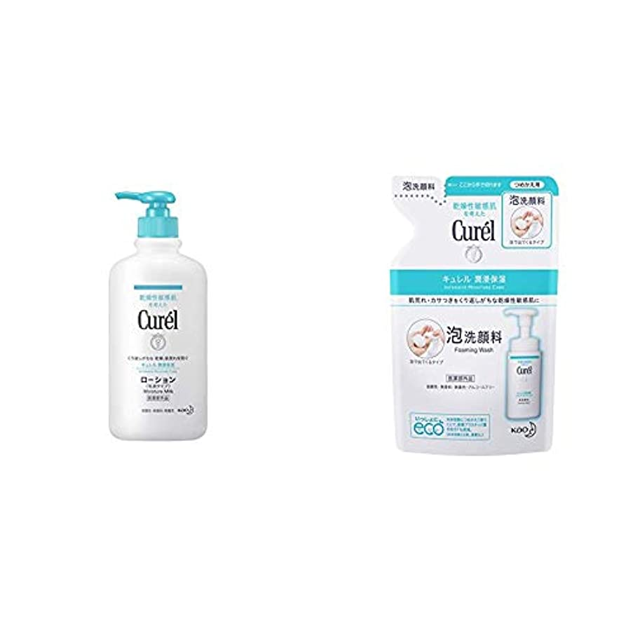 試み病者概してキュレル ローション ポンプ 単品 410ml & 泡洗顔料 つめかえ用 130ml