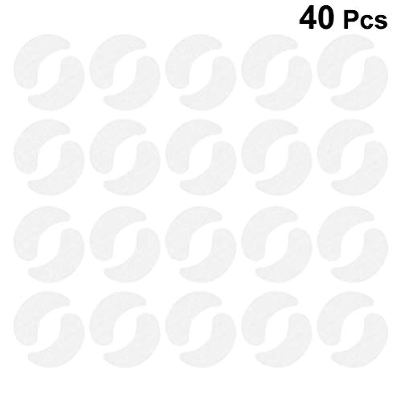 拒否時計回り反響するSUPVOX 40pcsコラーゲンアイマスク保湿シートパッチアンチエイジングバッグダークサークル腫れ抗しわ保湿
