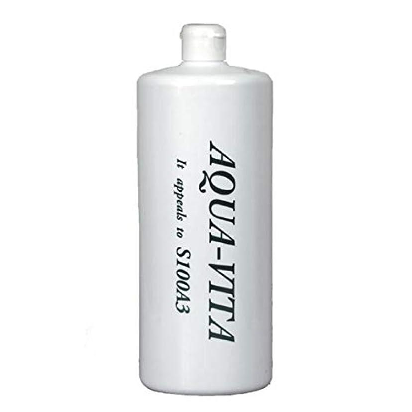 面白い敬意を表する乳白全身用化粧水 アクアヴィータ (1000ml (お得用サイズ))
