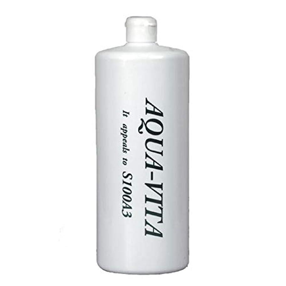 定義警報全身用化粧水 アクアヴィータ (1000ml (お得用サイズ))