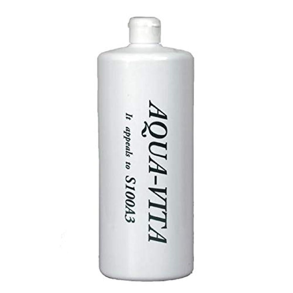 マラドロイトリズミカルな降ろす全身用化粧水 アクアヴィータ (1000ml (お得用サイズ))