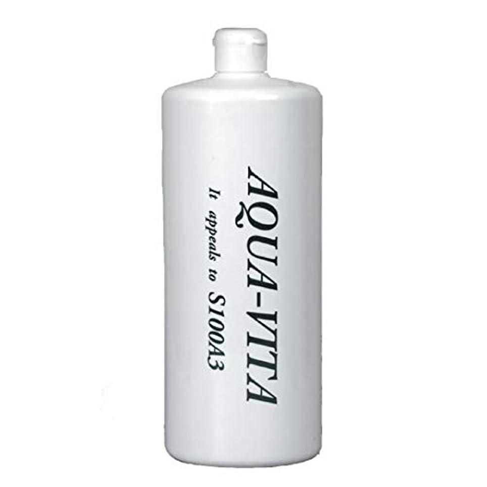 悪のアカデミーサポート全身用化粧水 アクアヴィータ (1000ml (お得用サイズ))