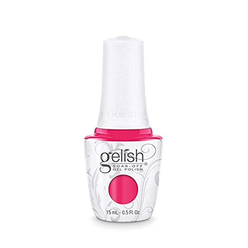 空洞バレル栄光のHarmony Gelish - Don't Pansy Around - 0.5oz / 15ml