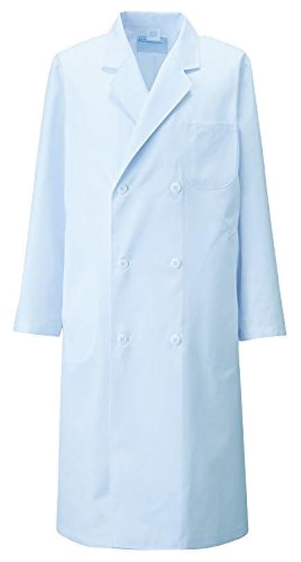 トークサーカスはちみつKAZEN アプロン メンズ診察衣W型長袖 115-71(サックス) M