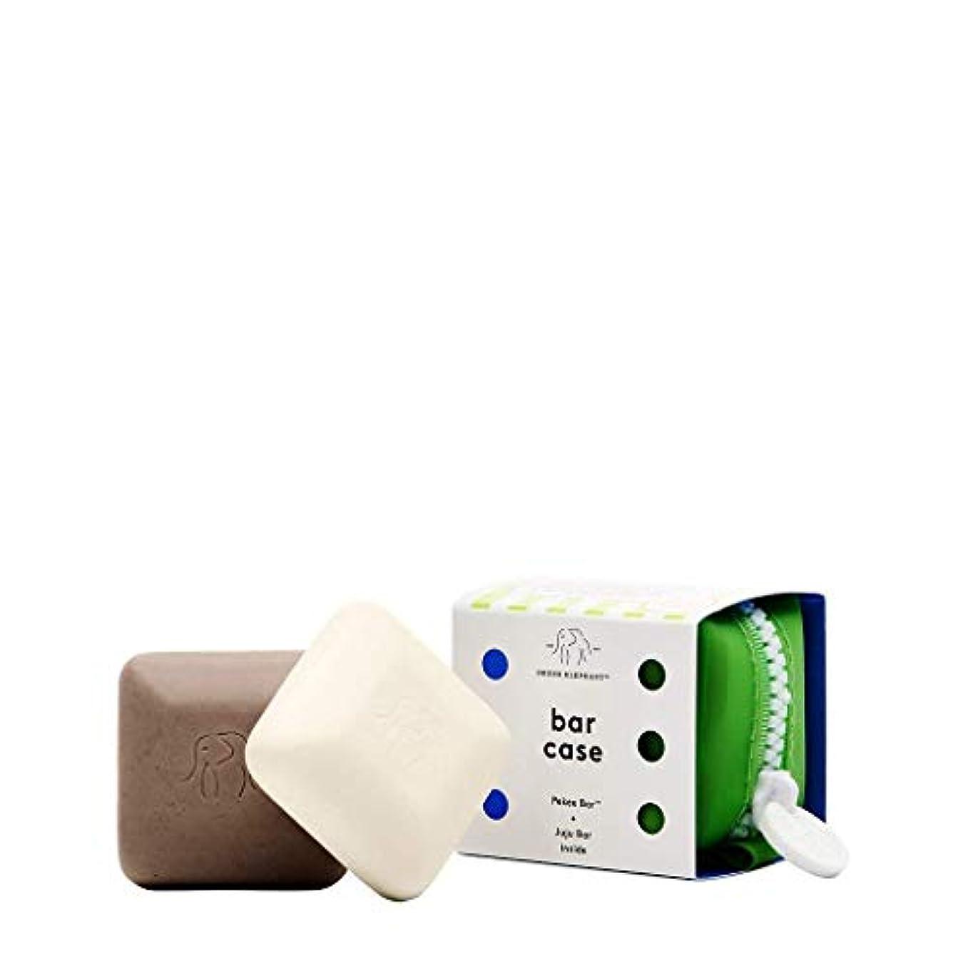 冷淡な範囲マイクロプロセッサDRUNK ELEPHANT Baby Bar Travel Duo(2 x 30g) ドランクエレファントミニ洗顔石鹸セット