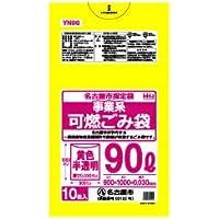 ごみ袋 90L 名古屋市 指定 黄色 半透明 事業用 可燃 ポリ袋 900x1000mm 300枚入 YN96
