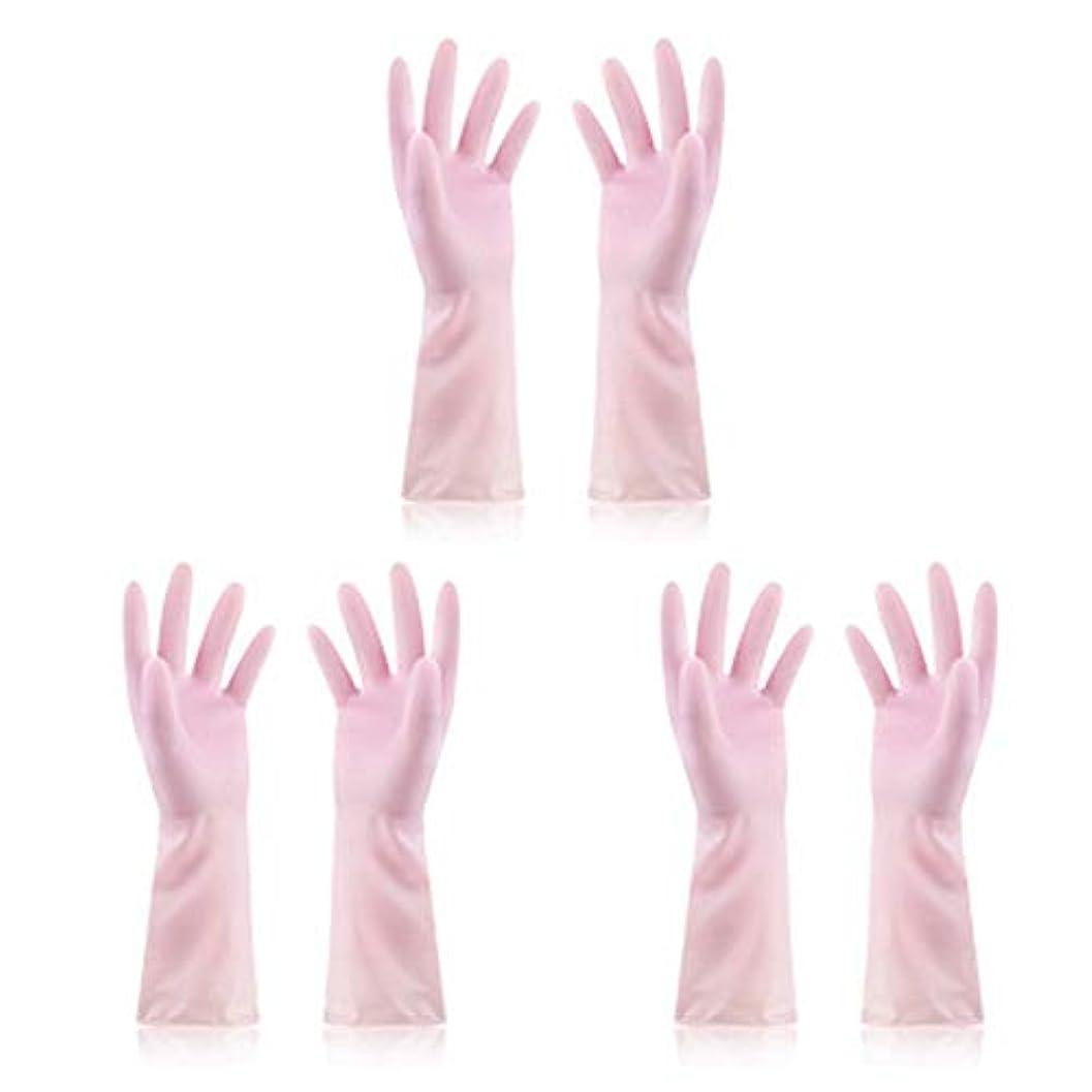 常習者やさしく通知ニトリルゴム手袋 使い捨て手袋防水ラテックス焦げ付き防止ゴム製ゴム製台所手袋、3組 使い捨て手袋 (Color : Pink, Size : M)
