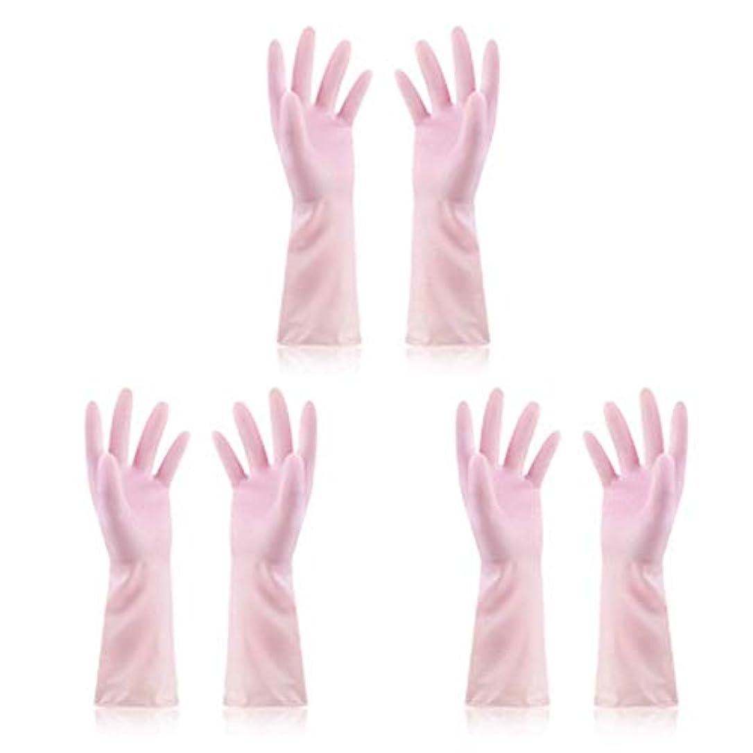 ハック団結する住居ニトリルゴム手袋 使い捨て手袋防水ラテックス焦げ付き防止ゴム製ゴム製台所手袋、3組 使い捨て手袋 (Color : Pink, Size : M)