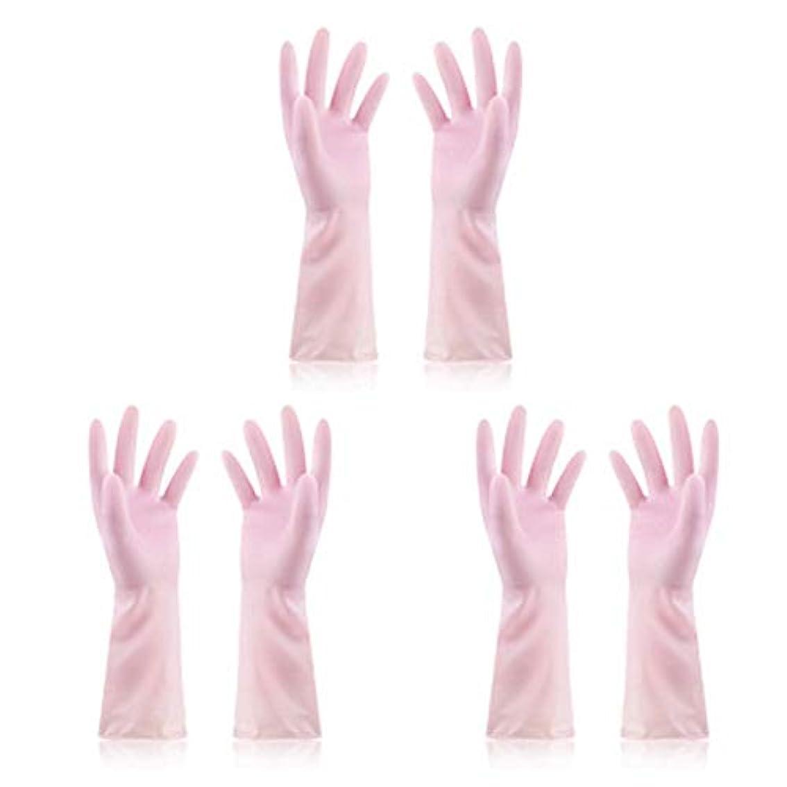 ニトリルゴム手袋 使い捨て手袋防水ラテックス焦げ付き防止ゴム製ゴム製台所手袋、3組 使い捨て手袋 (Color : Pink, Size : M)