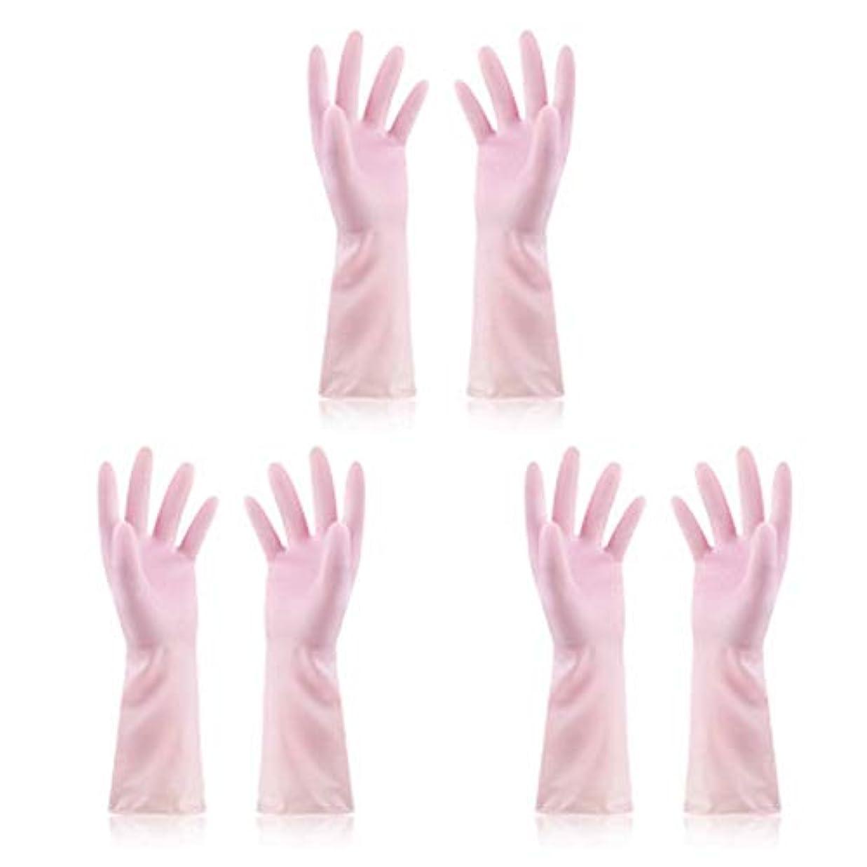 ギャロップ高さ冷淡なニトリルゴム手袋 使い捨て手袋防水ラテックス焦げ付き防止ゴム製ゴム製台所手袋、3組 使い捨て手袋 (Color : Pink, Size : M)