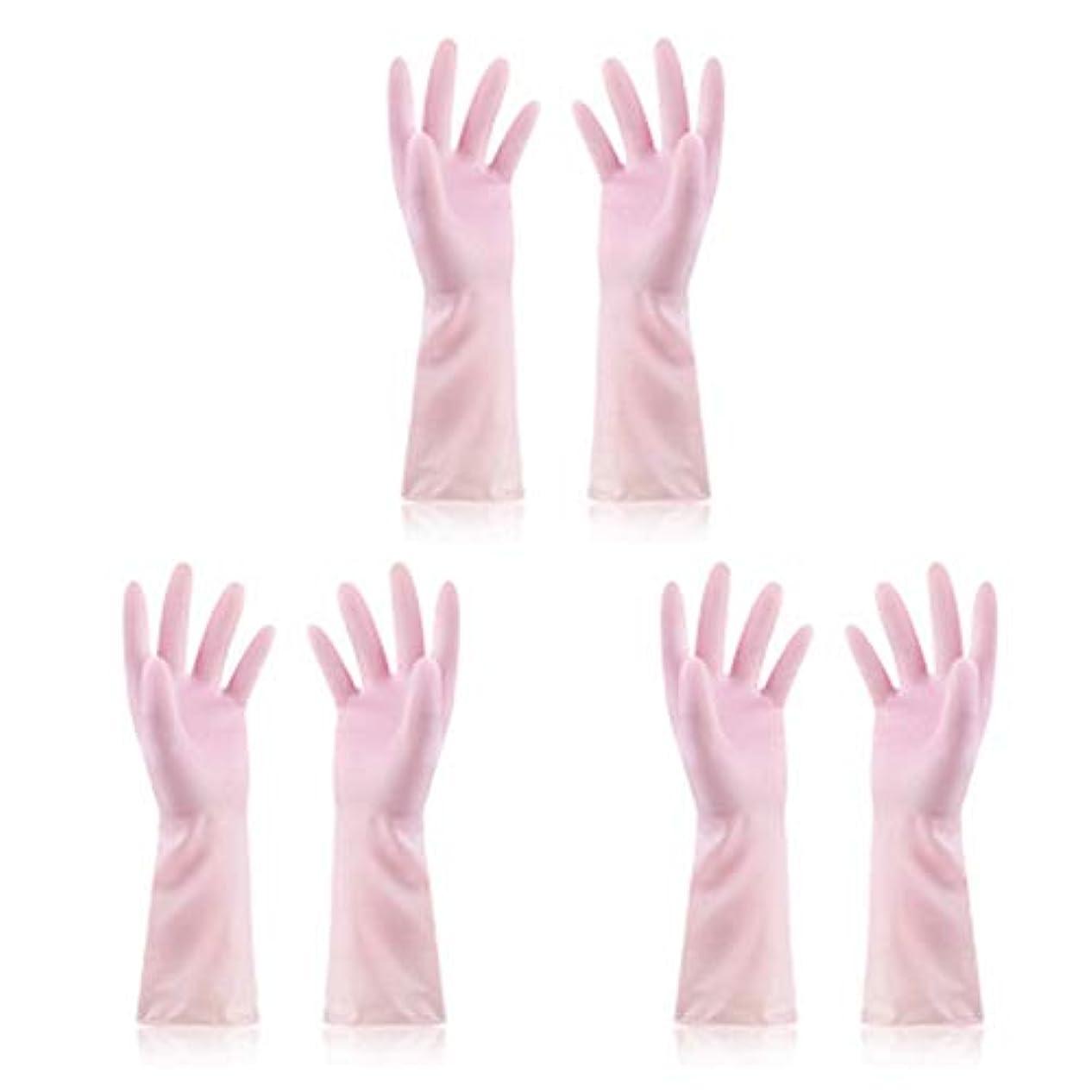 オフェンス形容詞冷淡なニトリルゴム手袋 使い捨て手袋防水ラテックス焦げ付き防止ゴム製ゴム製台所手袋、3組 使い捨て手袋 (Color : Pink, Size : M)
