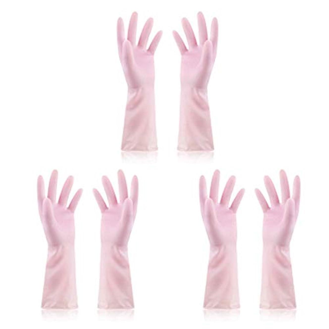 戸棚同封する大きいニトリルゴム手袋 使い捨て手袋防水ラテックス焦げ付き防止ゴム製ゴム製台所手袋、3組 使い捨て手袋 (Color : Pink, Size : M)