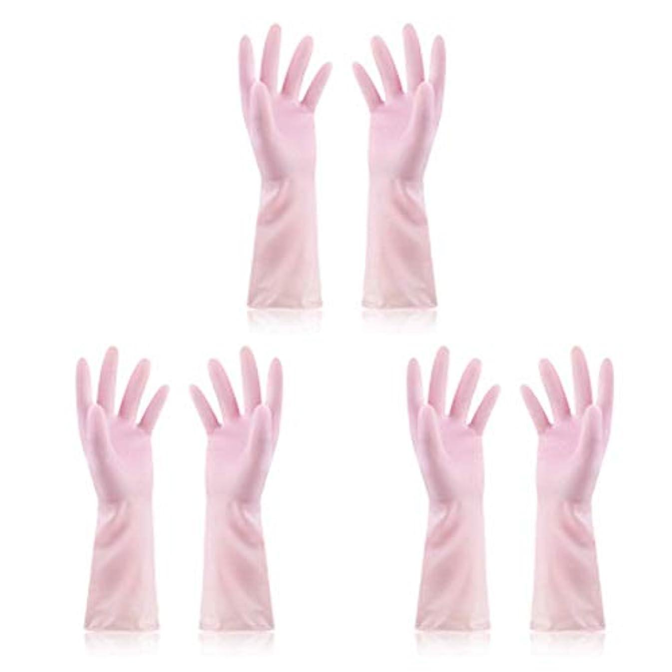 予定充電クレーターニトリルゴム手袋 使い捨て手袋防水ラテックス焦げ付き防止ゴム製ゴム製台所手袋、3組 使い捨て手袋 (Color : Pink, Size : M)