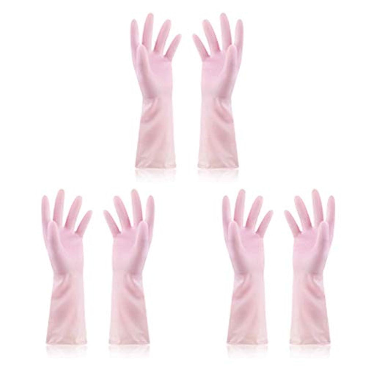 ウイルスはしご見通しニトリルゴム手袋 使い捨て手袋防水ラテックス焦げ付き防止ゴム製ゴム製台所手袋、3組 使い捨て手袋 (Color : Pink, Size : M)