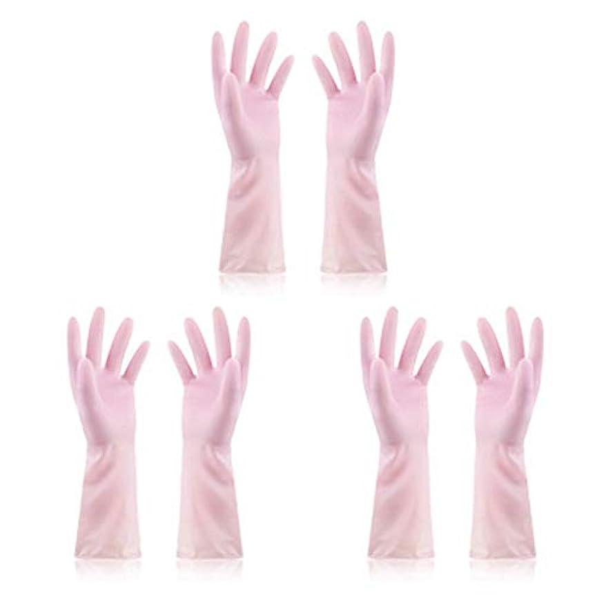 スクラップマラウイ小間ニトリルゴム手袋 使い捨て手袋防水ラテックス焦げ付き防止ゴム製ゴム製台所手袋、3組 使い捨て手袋 (Color : Pink, Size : M)