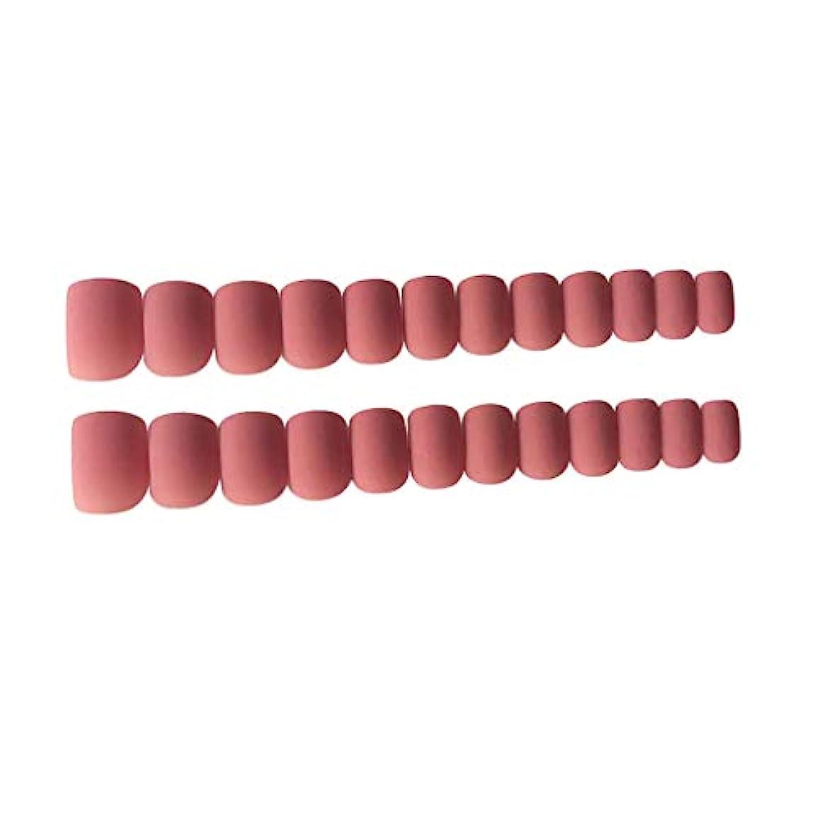 画家祖先敵フルカバー ネイルチップ 両面テープ スクエア つけ爪 付け爪 マニキュア 装飾 約24個入り 全3色 - ピンク
