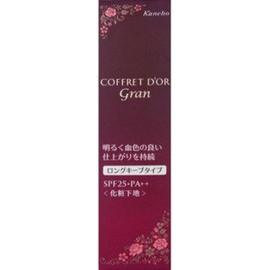 フィクション薬気づかないカネボウコフレドールグラン(COFFRET D'OR gran)モイストカバーベースUV25g SPF25 PA++