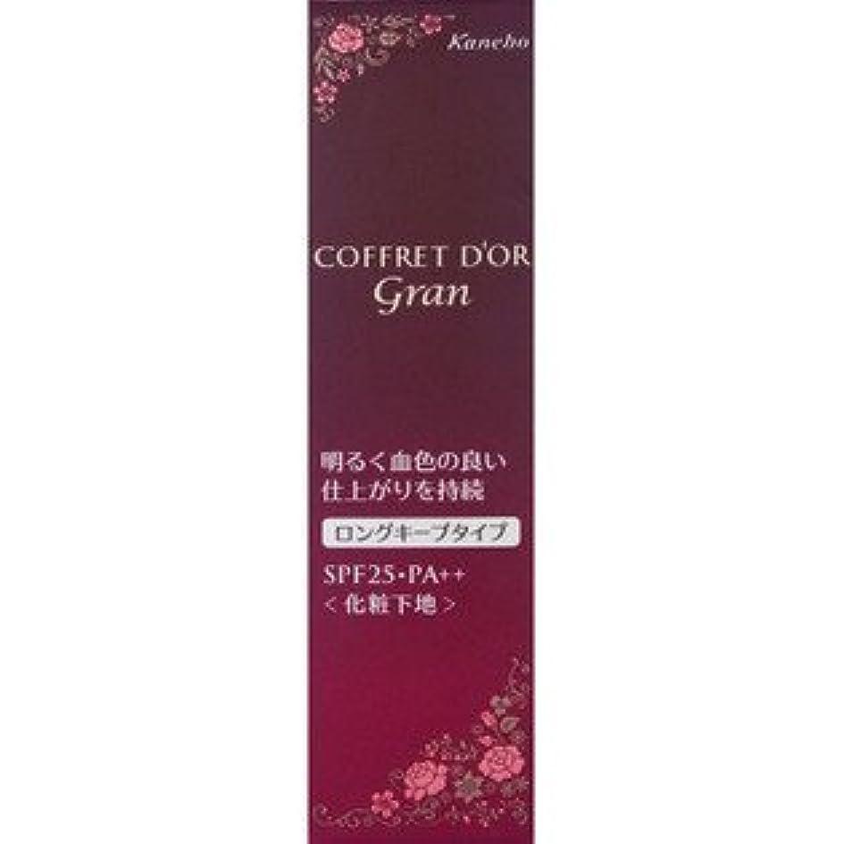 ひも北米学期カネボウコフレドールグラン(COFFRET D'OR gran)モイストカバーベースUV25g SPF25 PA++