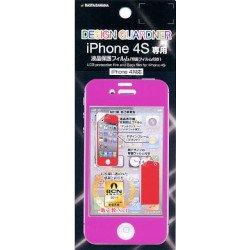 ラスタバナナ デザインガードナー iPhone4S ピンク D03IPHONE
