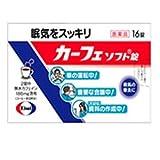 【第3類医薬品】カーフェソフト錠 16錠 ×2