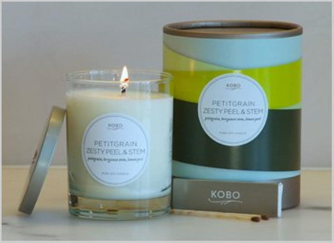 山積みのスコットランド人勧告Kobo Botanical Candle