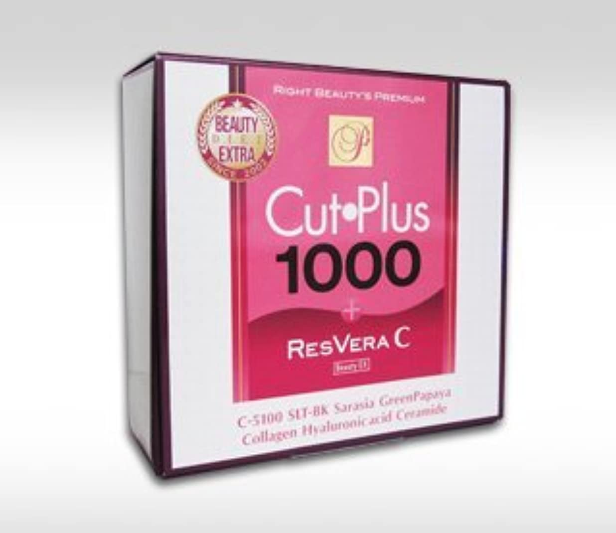 に勝るのみピカソカットプラス1000 RESVERA C レスベラC 3個セット ※チョーナイさわやか善玉美人登場!大人気のカットプラスシリーズに抗酸化成分「レスベラトロール」投入!からだの中からの本当の美ダイエット!