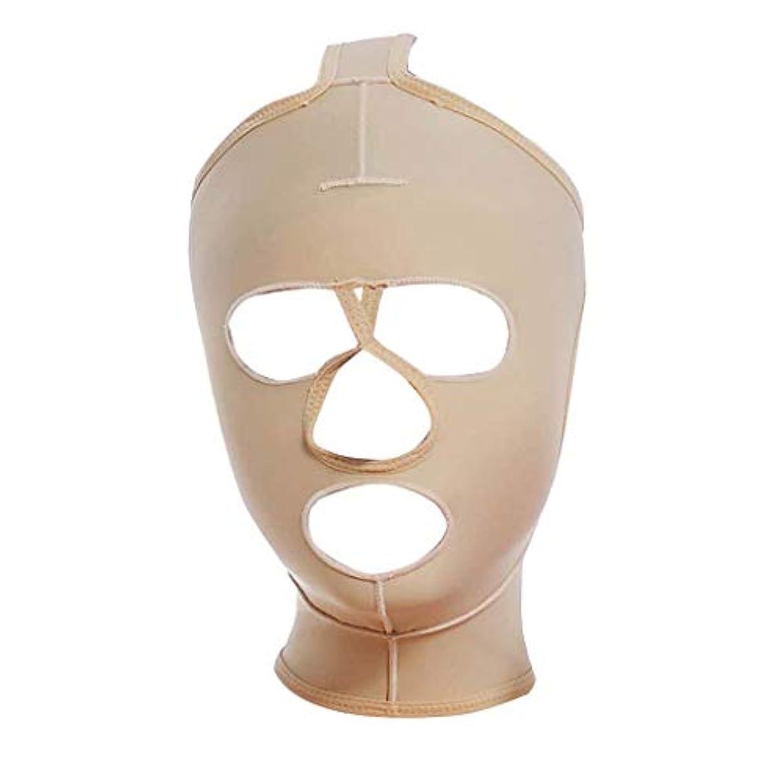 空中バッテリー衣装フェイス&ネックリフト、減量フェイスマスク脂肪吸引術脂肪吸引術整形マスクフードフェイスリフティングアーティファクトVフェイスビームフェイス弾性スリーブ(サイズ:XXL),L